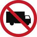 No-Entry-For-Trucks