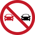Overtaking-is-prohibited